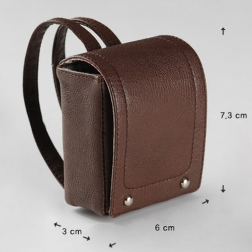 MSD - Hibou Ransel (Brown)