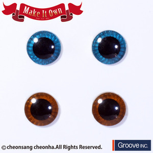 [Pullip안구칩/12mm] ME-005 Eyechip Turquoise & Chocolate Brown