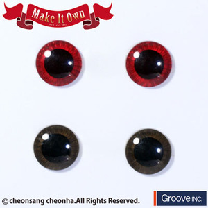 [Pullip안구칩/12mm] ME-006 Eyechip Dark Brown & Ash Brown