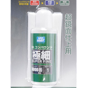 POLISHING COMPOUND SUPER FINE ( Mr.콤파운드 R190)