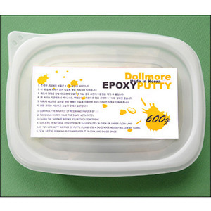 Dollmore Epoxy Putty (에폭시 퍼티) : 600g