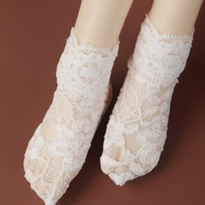 [MSD] ARF Lace Socks (White)