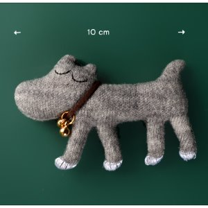 Happy Dog Cushion (Gray)