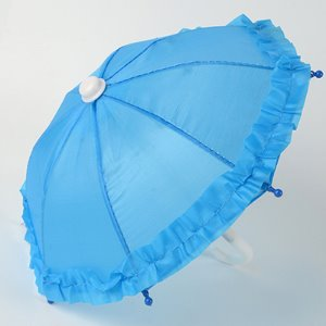 MSD & USD - Mugh Frill Umbrella (Blue) 우산