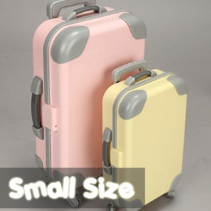 Small Size - Heemang Traveling Trunk Bag (색상선택)