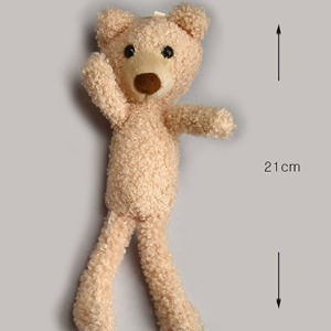 For Doll - Hairy Brother Tall Bear (L.Brown:20cm)