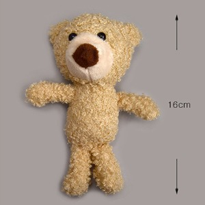 For Doll - Hairy Brother Short Bear (L.Brown:16cm)