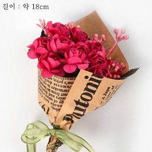 Middle Rose Flower Bouquet (DR.Red)