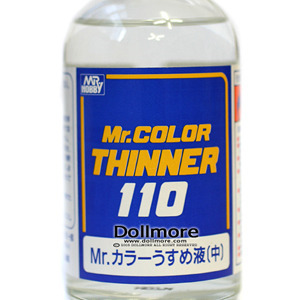 Mr. COLOR THINNER 110 (신너)